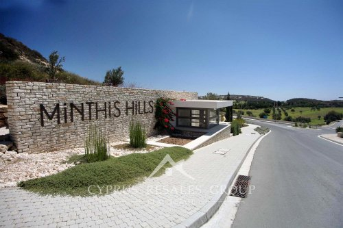 Entrance to Minthis Hills Golf Course by Pafilia Developers, Tsada, Cyprus