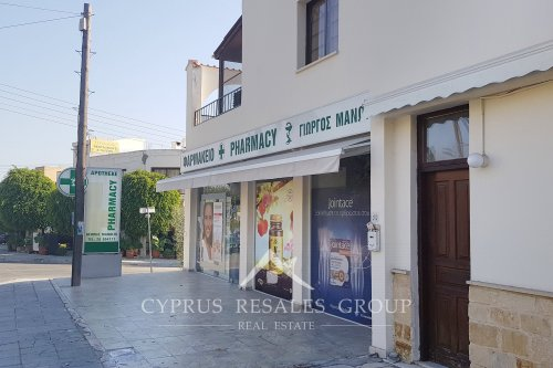 Pharmacy located at the bottom of Lofos road in Tala, Cyprus.