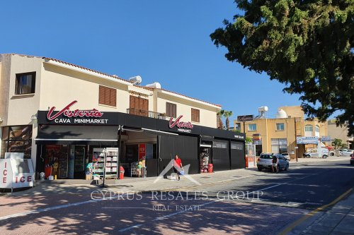 Visteria Mini Market is located at the bottom of Tala, only a short distance from Kamares Village.