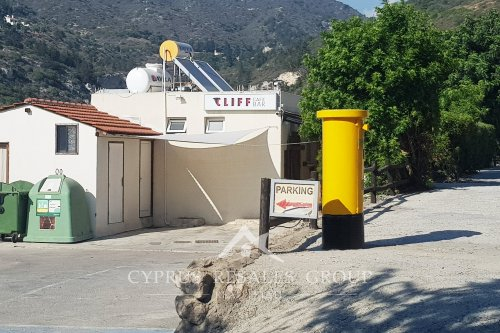 Cliff Cafe and Bar is located near the Kamares roundabout in Tala, Cyprus.